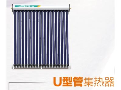 四季沐歌 U型管集热器