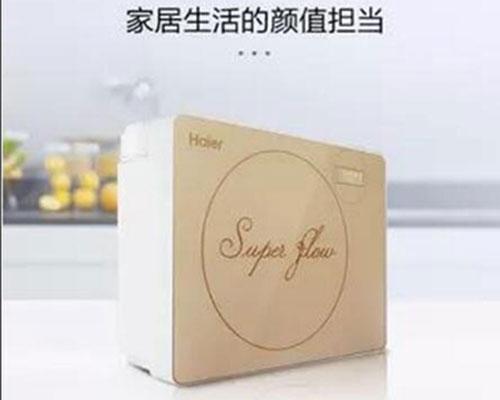 betway必威官方网站登录净水器HRO5H91-5新品家用厨房直饮